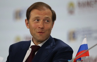 In Tokyo with the participation Manturov will open the forum on trade and industrial dialogue Russia and Japan