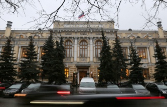 The Central Bank of the Russian Federation in 2016 predicts profit of the banking sector up to 400 billion rubles