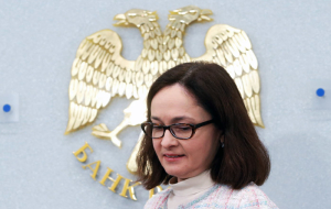 "Nabiullina called ""complete nonsense"" the rumours about the deliberate weakening of the ruble"