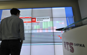 The Russian stock market opened with the fall of the index by 0.52 and 1.13%