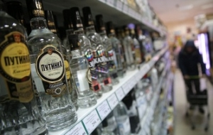 Media: regions can forbid restrictions on the sale of alcohol