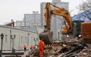 Moscow authorities have explained where the capital came from the squatter