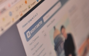 """Vkontakte"" accused the Association of copyright protection in pressure through the court"