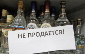 The Ministry of industry and trade wants to differentiate the fee for a license to sell alcohol