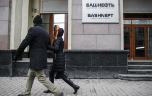 "The government has developed a draft sale of 25% shares of ""Bashneft"""