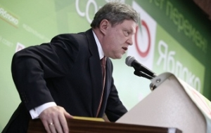 Congress of Yabloko decided to nominate Yavlinsky in the presidential candidates of the Russian Federation on elections in 2018