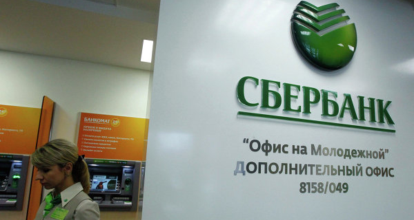 The savings Bank: repaid most of mortgage loans in foreign currency