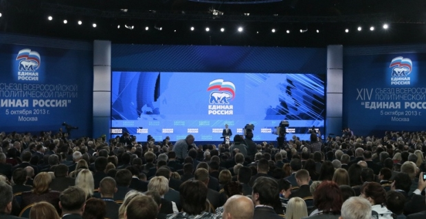 "Medvedev: the management of ""United Russia"" this year shall be renewed by one third"