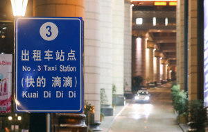 Uber estimated its losses in China due to competition in $1 billion annually