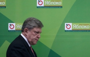 "The Chairman of the ""Yabloko"" Slabunov invited to nominate Yavlinsky as a presidential candidate of the Russian Federation"