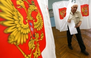 United Russia on the first stage of pre-election Congress will discuss preparations for the primaries