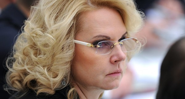 Golikova considers it inexpedient to return to the unified social tax