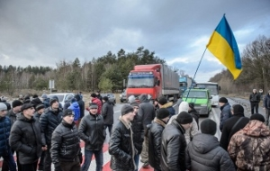 In response to the actions of Ukraine the Russian Federation has suspended the movement of Ukrainian trucks in Russia