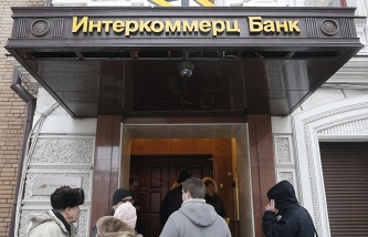 """The DIA may pay to the depositors of the Bank """"Intercommerz"""" 64,8 billion roubles"""