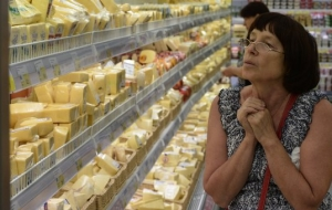 The Rosselkhoznadzor has allowed the 5 companies from Egypt the supply of cheese to Russia
