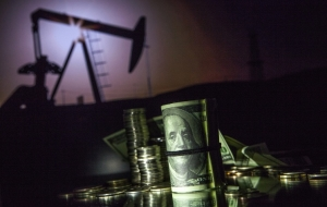 The Ministry of Finance of the Russian Federation: the average price of Urals oil in January fell to $28,75 per barrel