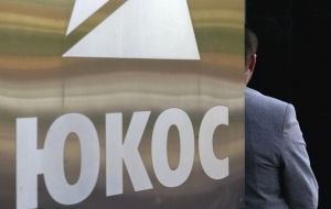 The lawyer of the Russian Federation: arbitration at the Hague was not competent to deal with the case of Yukos