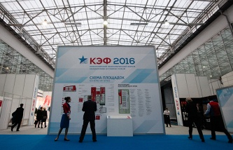 KEF-2016 has provided the forum for innovative ideas and strategic expectations