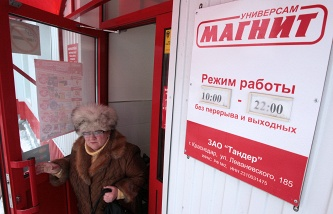 """Sergey Galitsky is planning to sell annually about 1% of shares of """"Magnet"""""""