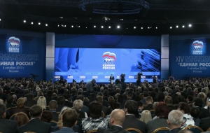 Medvedev: the government will not economize on people and development of the country