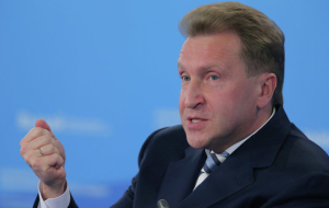 Shuvalov suggested to stop building new buildings for local authorities