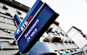 "Bank ""VTB 24"" has submitted to arbitration of Moscow the claim to ""TGC-2"" to 9.8 billion rubles"