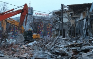 Reutov near Moscow had joined the demolition samostroev