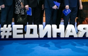 "Alexander Zhukov is planning to go on elections to the state Duma from ""United Russia"""