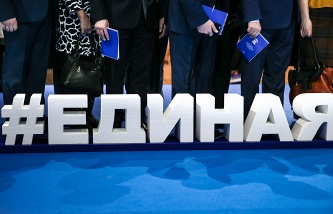 """Medvedev at the Congress of """"United Russia"""" will present its vision of the current situation and tasks of the party"""
