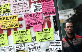 Matvienko and Naryshkin bring in the state Duma the draft law on the protection of the rights of citizens in the work of collectors