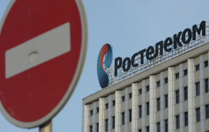 """Rostelecom"" plans to involve the credit of the Bank for 5.2 billion rubles"