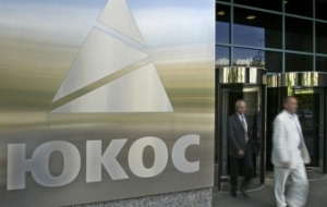 Source: decision on the Yukos case will be decided no earlier than April
