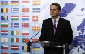 "Naryshkin called the Council of Europe a kind of ""antechamber of the European Union"""