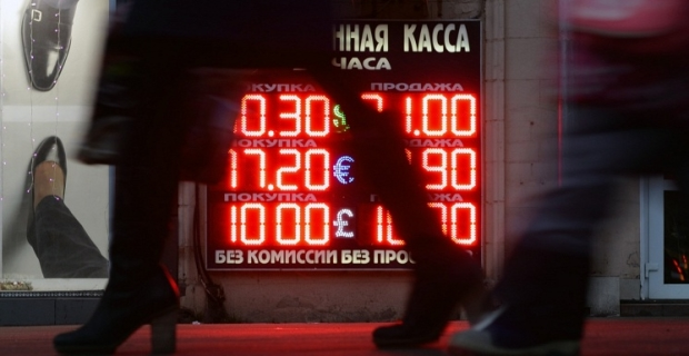 The CBR raised on 3 February, the dollar exchange rate to 77,93 rubles, the Euro to RUB 84,97