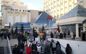 "In the center of Moscow began demolishing the shopping center ""Pyramid"""