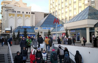 """In the center of Moscow began demolishing the shopping center """"Pyramid"""""""