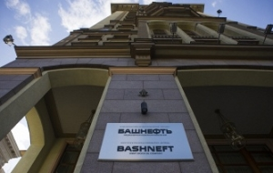 Bashkiria will not sell its stake in Bashneft