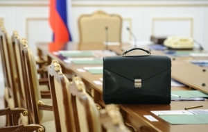 The Ministry of economic development submitted to the government finalized the plan to support the economy
