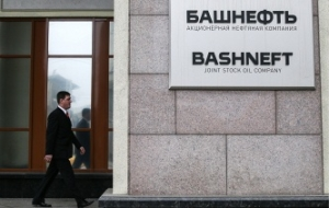 "Khamitov: the MAYOR would like to implement belonging to the package of Bashkortostan ""Bashneft"""