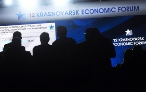 "Krasnoyarsk economic forum will be the first day of the ""Generation 2030"""