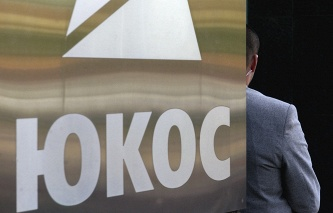 The representative plaintiff: international arbitration made a lot of mistakes in the Yukos case