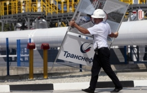 """Transneft"" has closed a deal to buy 50% Novorossiysk fuel oil terminal from Gunvor"
