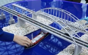 Rosavtodor has granted permission for the construction of a bridge across the Kerch Strait