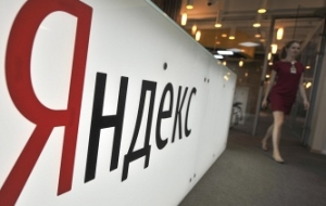 "Adjusted net income ""Yandex"" on US GAAP in 2015 decreased by 11%"