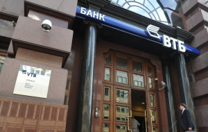 The Supervisory Board VTB has raised the bar for the payment of dividends