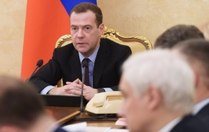 Medvedev: industries with growth potential, should be supported
