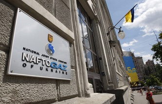 Naftogaz has officially notified Russia of a dispute about the assets in Crimea