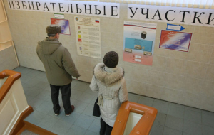 Brechalov told that can increase interest in elections to the state Duma
