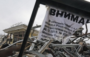 The ruins on the site of future parks: in Moscow has passed the first day of demolition of the retail pavilions