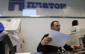 "Media: the Ministry of transportation supported the project of tax privileges for ""Plato"""